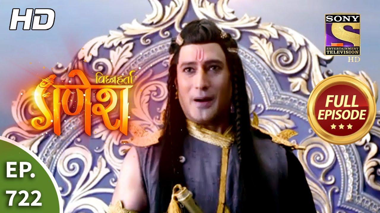 Download Vighnaharta Ganesh - Ep 722 - Full Episode - 14th September, 2020