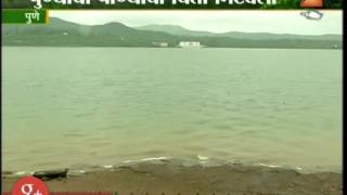 Pune | Good News Good Rain In Dam Area Solved Water Issue