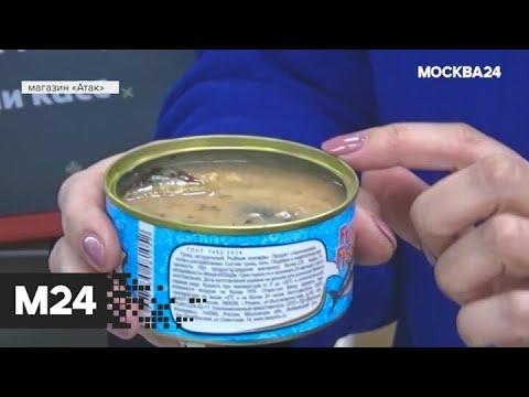 """""""Городской стандарт"""": макрелевый тунец - Москва 24"""