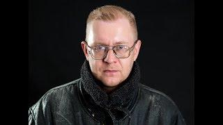 Александр Бывшев о русском порно, Путине, Гундяеве, РПЦ, Конституции РФ и экстремизме.