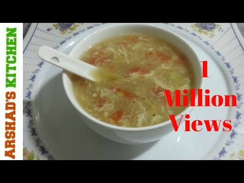 Chicken And Vegetable Soup Recipe By Arshad
