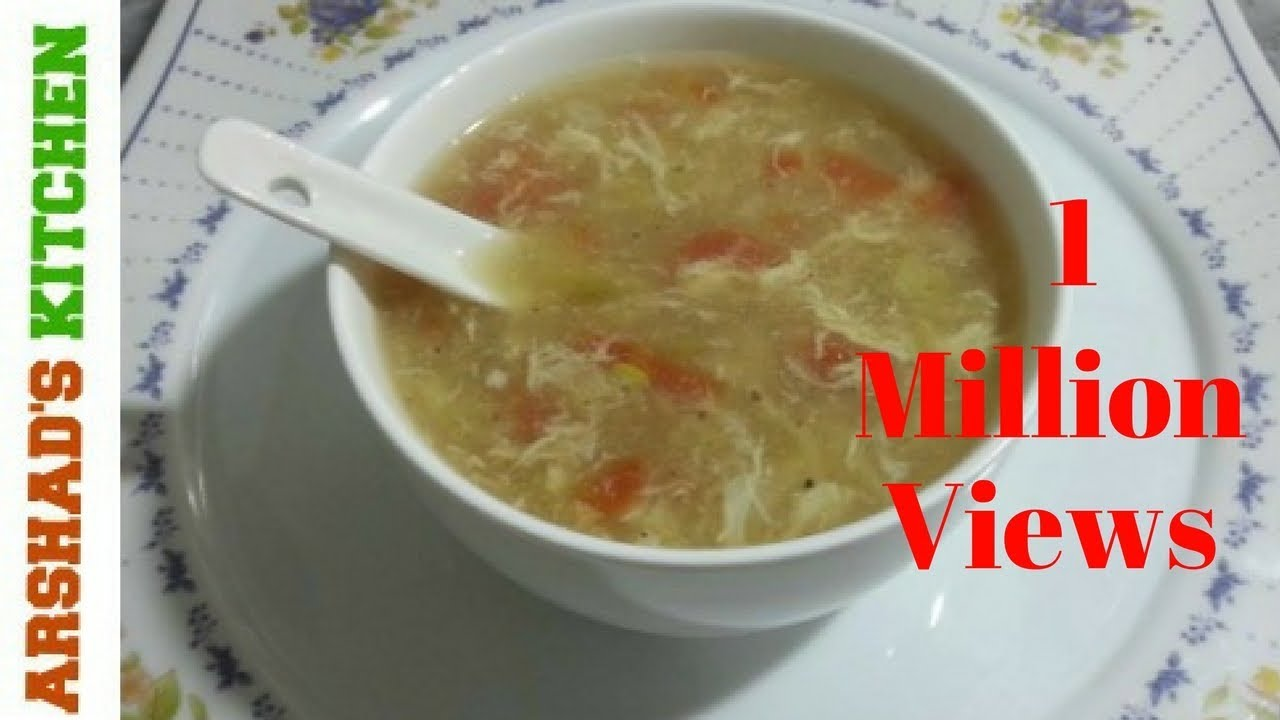 Chicken And Vegetable Soup Recipe By Arshad Youtube