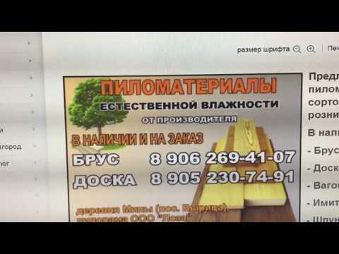 Таунхаусы в Санкт Петербурге и Ленинградской области