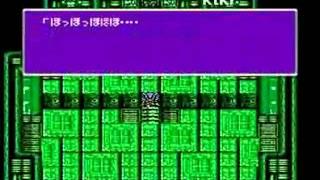 ゆとりの友人に無理やりFF4実況させてみた part22(nicovideo)[07.10.30] thumbnail