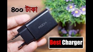 Rock Universal USB Charger 5V2A Smart Charger । Best Affordable Charger