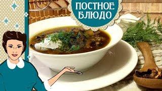 ВКУСНЯТИНА - ГРИБНОЙ СУП из сушеных грибов с перловкой  👍 mushroom soup