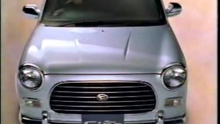 ダイハツ ミラジーノ CM 1999 Daihatsu Mira Gino Commercial