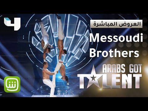 #ArabsGotTalent - بين المرايا، Messoudi Brothers في لوحة استثنائية بمشاركة والدهم