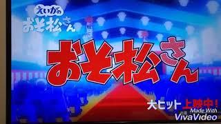 [SPOLIERS] Osomatsu-san Movie (Dream Ami-Good GoodBye)