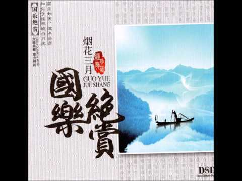 1 hour long Chinese Music performed by Chinese Classical Instruments