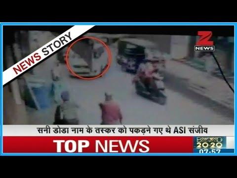 Shocking! Punjab ASI gets dragged along with car to catch drug peddler