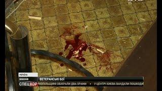 Ветерани АТО та афганці побилися у Миколаєві