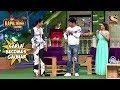 Sarla & Gauhar Khan Exchange Roles - The Kapil Sharma Show