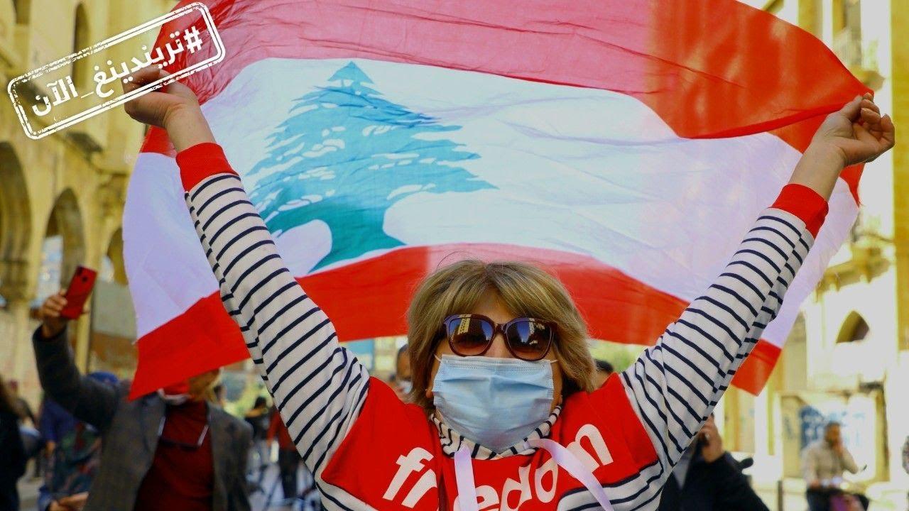 تريندينغ الآن | كيس حليب يفجرغضب سيدة لبنانية ويتسبب في اشتباك بالأيدي  - نشر قبل 2 ساعة