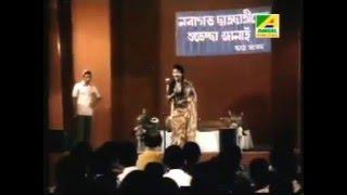 Ache Gour Nitai Nadiate- আছে গৌর নিতাই নদীয়াতে ( Film: Mohonar Dike- 1984)