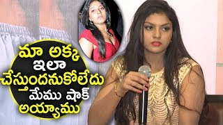 Heroine Anjali Sister Reveals SH0CKING Facts about Anjali | Introducing Aradhya |  NewsQube