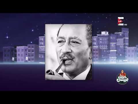 حوش عيسى - كيف سيطر المنايفة على حكم مصر