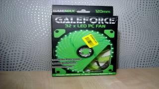 GameMax GaleForce 32xLED 120 мм - Розпакування.