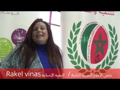 المغنية الإسبانية  Rakel Viñas التي الهبت الحضور بصوتها العذب في ملتقى الأقلام المغربية الناشئة