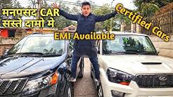 Certified pre-owned Cars at Cheap price   Used Car market   SUV, Sedan, Luxury Cars   VANSHMJ
