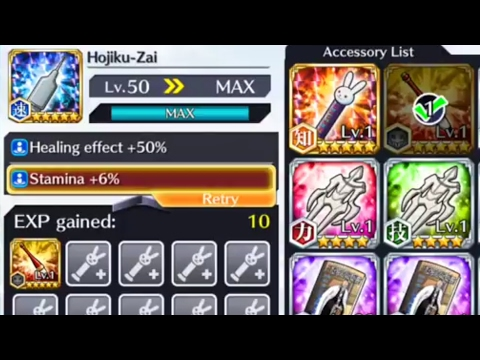 Fusions, Another Mind Chappy Evolution, Brush Reroll Bleach Brave Souls