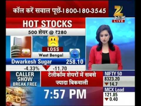 Hot Stocks : Experts advice for investment in stocks market
