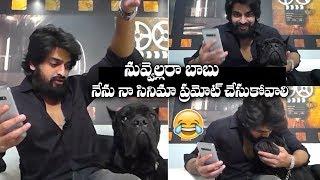 Naga Shaurya Making Hilarious Fun With His Dog | Super Fun | Ashwathama