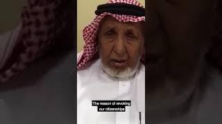 بالفيديو- ماذا قال شيخ قبائل آل مرة بعد سحب قطر جنسيته؟