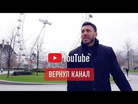 ВЕРНУЛ КАНАЛ Sportfaza Перезагрузка