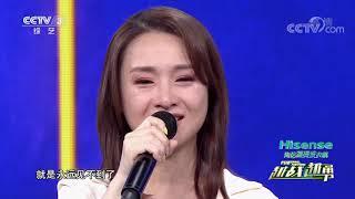 [越战越勇]选手罗明裴的精彩表现  CCTV综艺 - YouTube