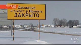Чтобы построить в Житковичах новый мост, понадобится повернуть Припять вспять. Репортаж СТВ