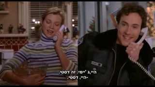רק חברים (2005) Just Friends