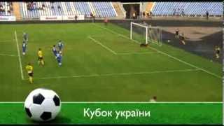 Буковина - Дніпро. Анонс матчу