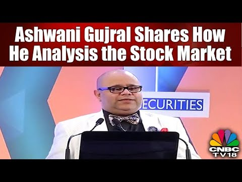 REVEALED: Ashwani Gujral Shares How He Analysis the Stock Market | CNBC TV18