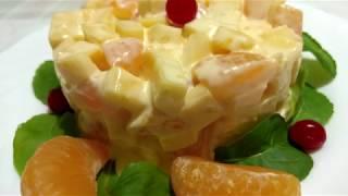 Мандариновый салат.