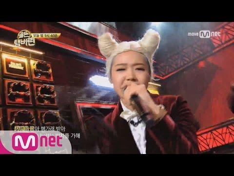 Golden Tambourine [단독선공개]최유정의 지아코 완벽빙의! 베리베리구웃~(오늘밤 9시 40분) 170112 EP.5