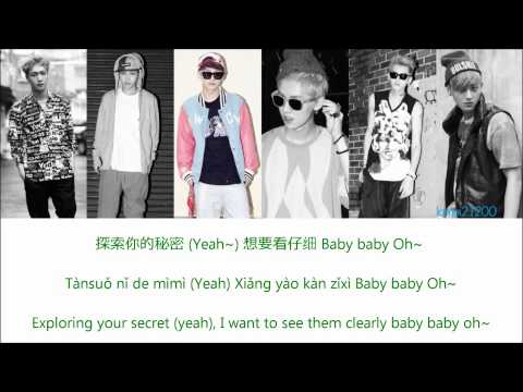 *OLD* EXO-M - 咆哮 (Growl) [Chinese/PinYin/English] Color Coded HD