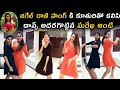 Surekha Vani Hot Dance With Her Daughter | jil jil jigelu rani Song Dance | Actress Surekha Vani