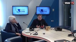 """Дискуссия об исторической роли последнего советского десятилетия """"1980-е годы"""" #MIXTV"""