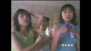 ライオン Ban SELECT 3人の叫び篇 15s 1999年 品田ゆい 動画 29
