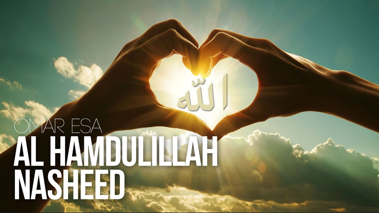 Al Hamdulillah Beautiful Nasheed Thanks To Allah Youtube