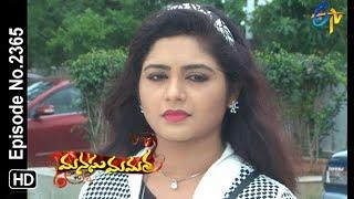 Manasu Mamata | 20th August 2018 | Full Episode No 2365 | ETV Telugu