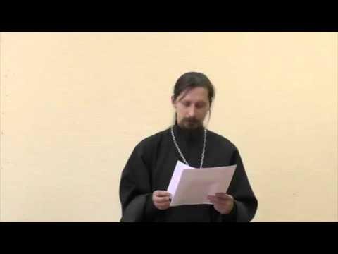 Иер  Рафаил Мишин Влияние ереси жидовствующих на искажение православного богословия