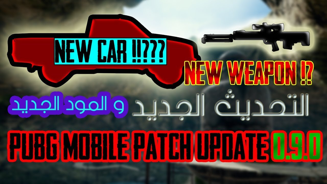 Info] PUBG MOBILE 0 9 0 NEW UPDATE INFORMATION - MPGH - MultiPlayer