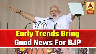 2019 LS Election Results: Early Trends Bring Good News For BJP | ABP News