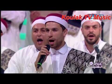 Koulak TV: الزيارة