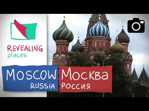 Wonderful Moscow - Russia - pictures - city tour