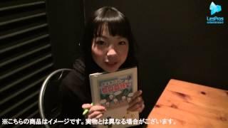 9nineが12/14(金)赤坂BLITZにて開催するライブ「クリスマスの9nine 20...