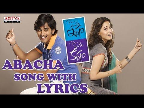 Abacha Full Song With Lyrics - Konchem Ishtam Konchem Kashtam Songs - Siddarth, Tamanna