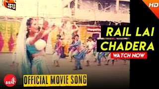 Rail Lai Chadera (Official Video) - Chandal || Nepali Hit Movie Song
